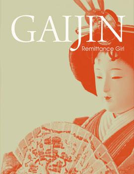 gaijin_oursite