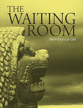 waitingroom_ourstie